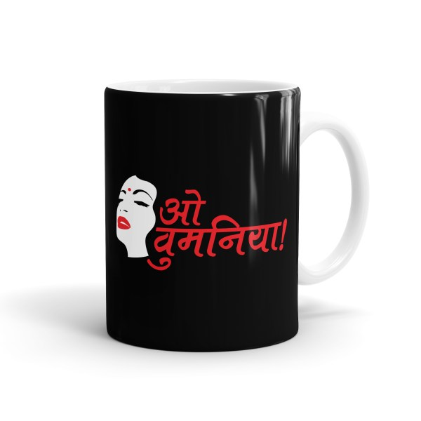 O WOMANIYA Mug