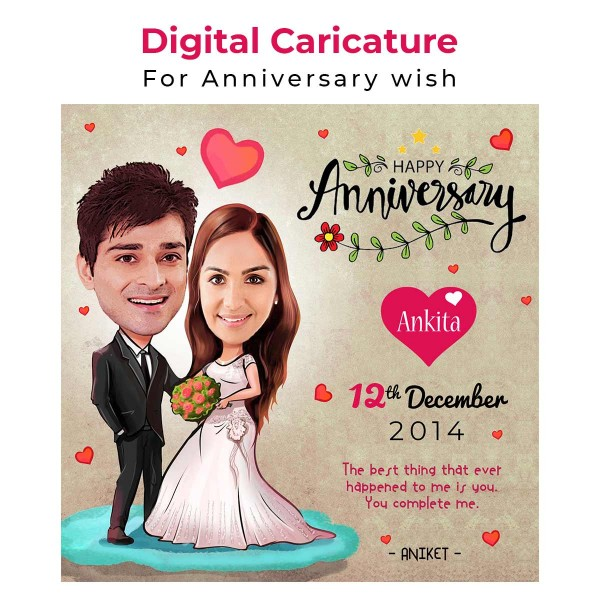 Personalised E-Caricature for Anniversary Theme 2