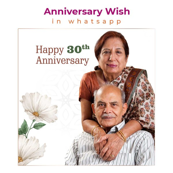 Personalised WhatsApp Wish for Anniversary