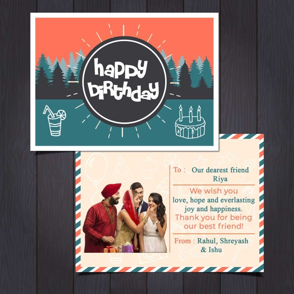 Personalised E-Postcard for Birthday
